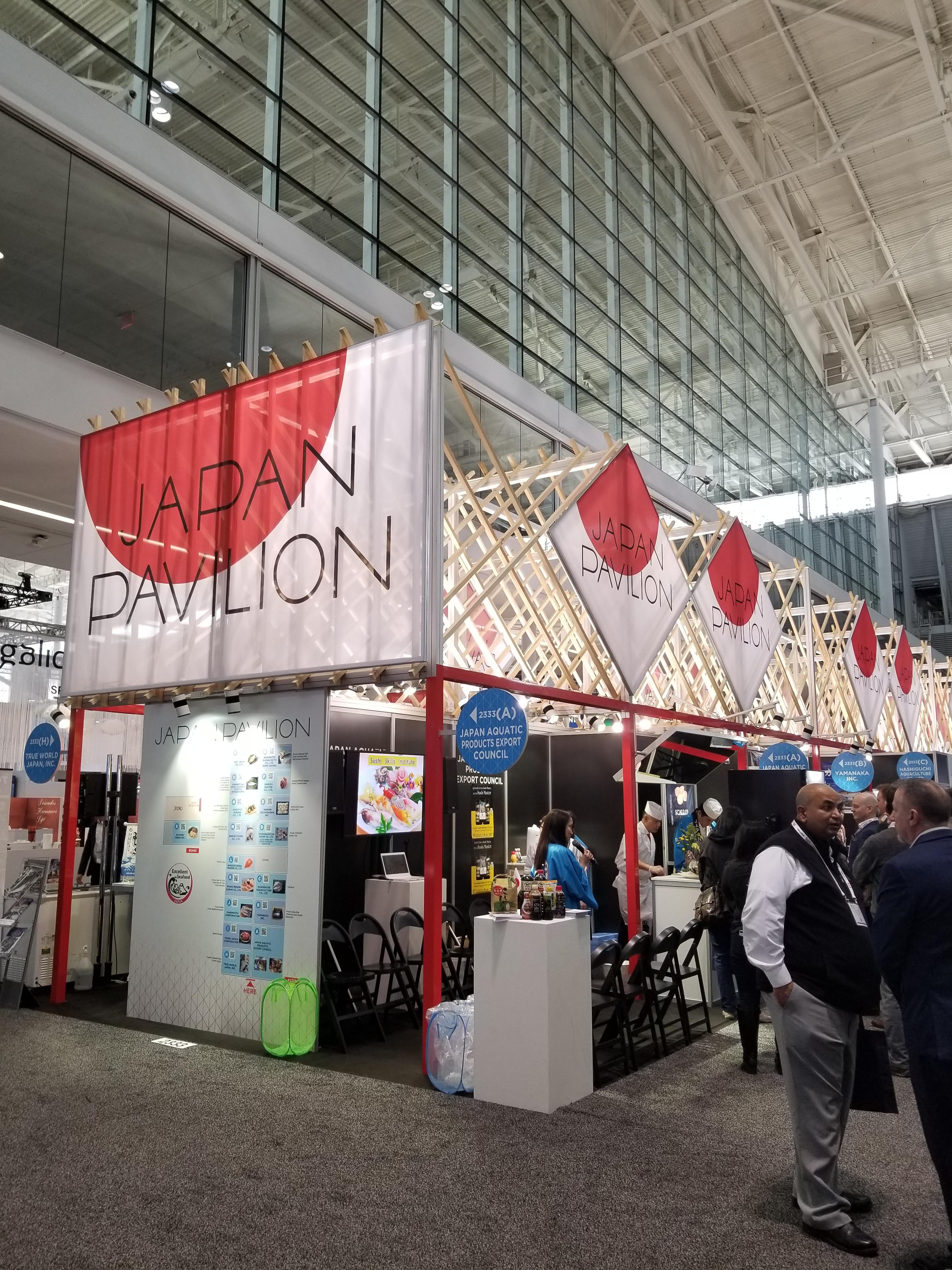 Japan Pavilion SENA 2019